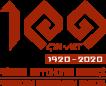 Празднование 550-летия основания г. Чебоксары и 100-летия образования Чувашской автономной области-1