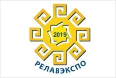 23-26 апреля – РЕЛАВЭКСПО-2019