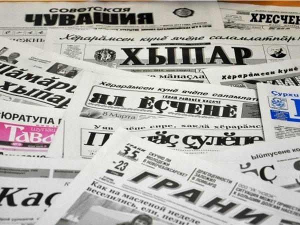 Сайты средств массовой информации